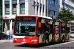 aachen/170473/aseag-255-mit-der-linie-44der ASEAG 255 mit der Linie 44. Der Bus wirbt für Zoo und Co. Aufgenommen am Luisenbrunnen in Aachen, 17.08.2011.